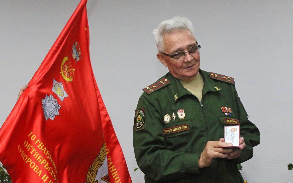 Ветераны о поправках. Борис Ильиных