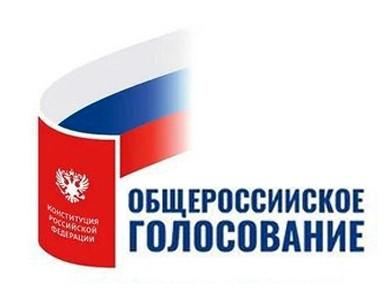 В Свердловской области начинают печатать бюллетени для общероссийского голосования