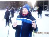 Легенды спорта Североуральска
