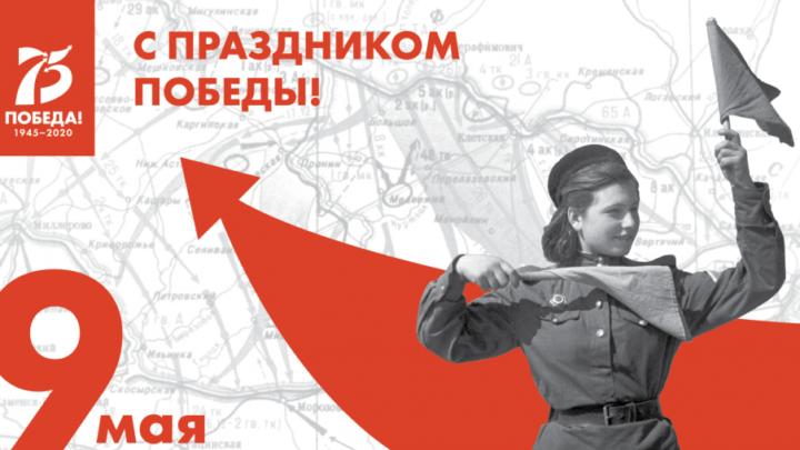 Уважаемая Елена СергеевнаЗеленко!