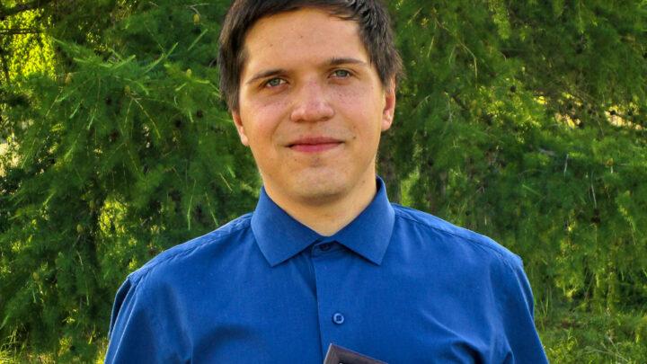 Портрет современного молодого человека