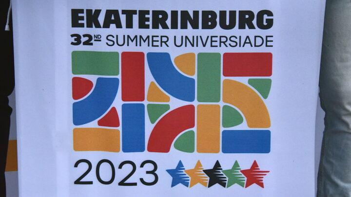 Региональный оргкомитет Всемирных студенческих игр-2023 обсудил этапы подготовки к спортивному событию в Екатеринбурге