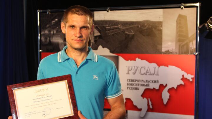 Бригадир Павел Воронцов с «Черемуховской» – лучший наставник