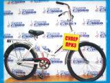 Кто уедет на велосипеде?