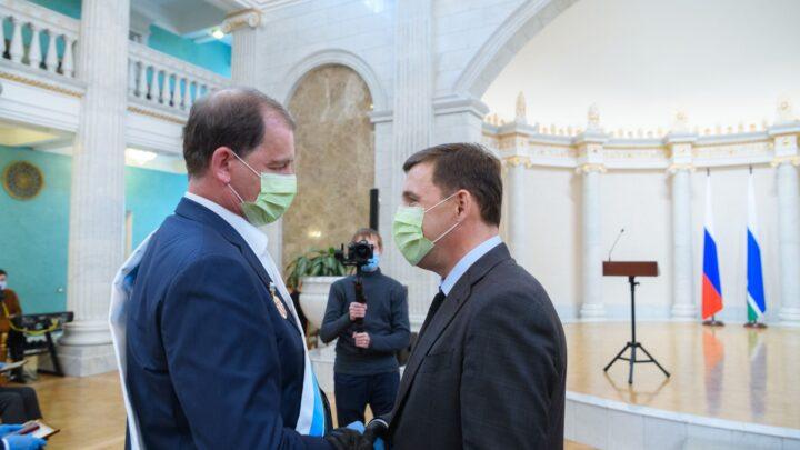 Евгений Куйвашев вручил выдающимся уральцам госнаграды РФ, почетные звания и знаки отличия Свердловской области