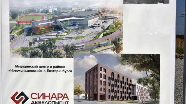 Алексей Орлов ознакомился с ходом работ по созданию объектов Универсиады в районе Новокольцовский