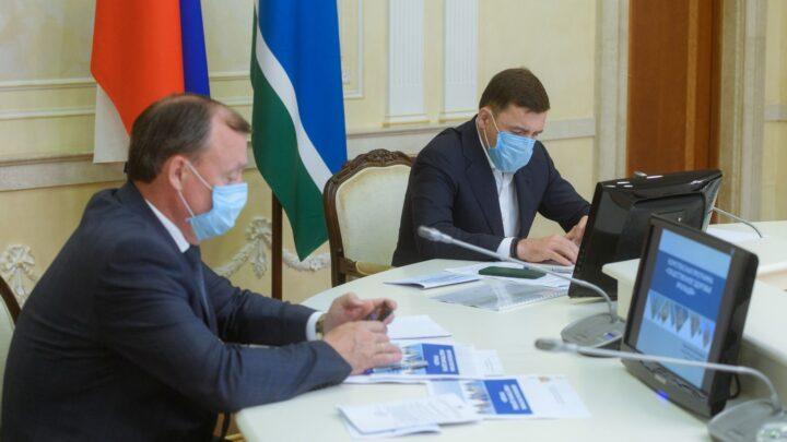 Рабочая группа приступила к созданию программы «Общественное здоровье уральцев», инициированной Евгением Куйвашевым