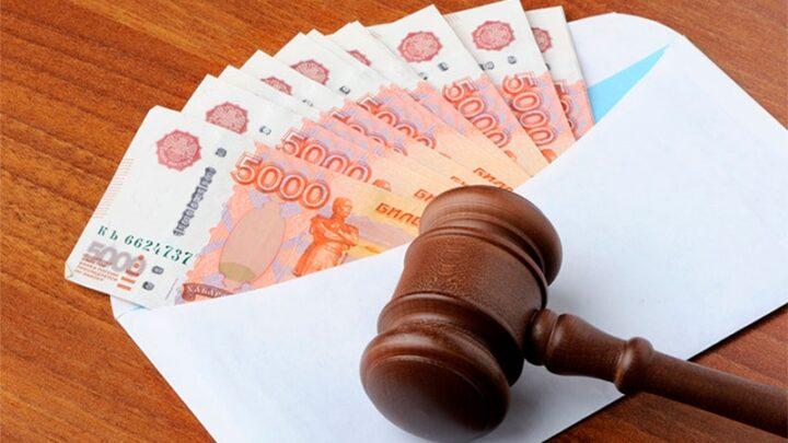 Пятьдесят тысяч рублей  в пользу ребёнка