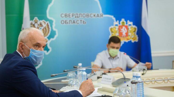 Евгений Куйвашев поручил правительству проработку ключевых параметров нацпроектов в регионе к старту бюджетного процесса-2021