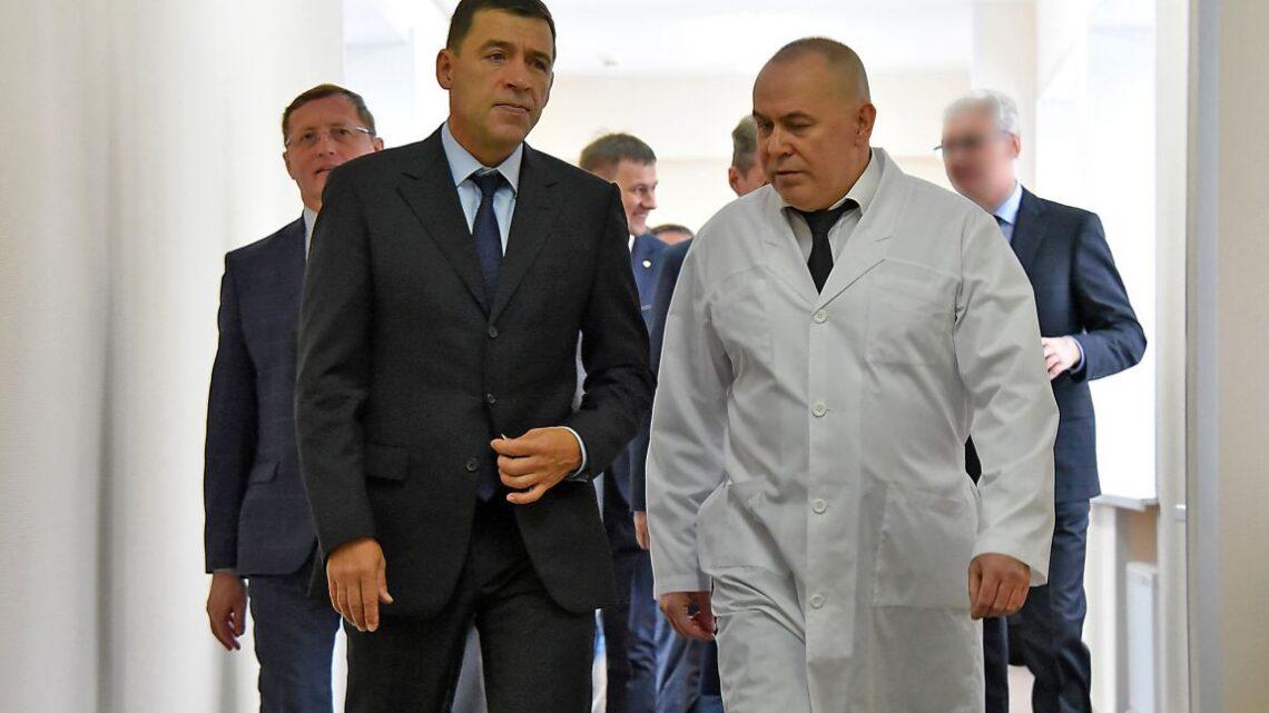 Евгений Куйвашев назначил министром здравоохранения Свердловской области Андрея Карлова