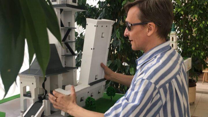 Презентованы первые макеты музея «Город-конструктор» для людей с нарушением зрения