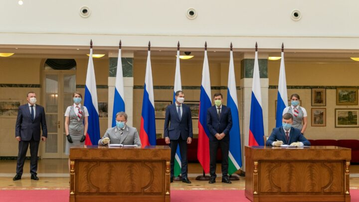 Соглашение о создании железнодорожной инфраструктуры в «Титановой долине» подписано в присутствии Евгения Куйвашева