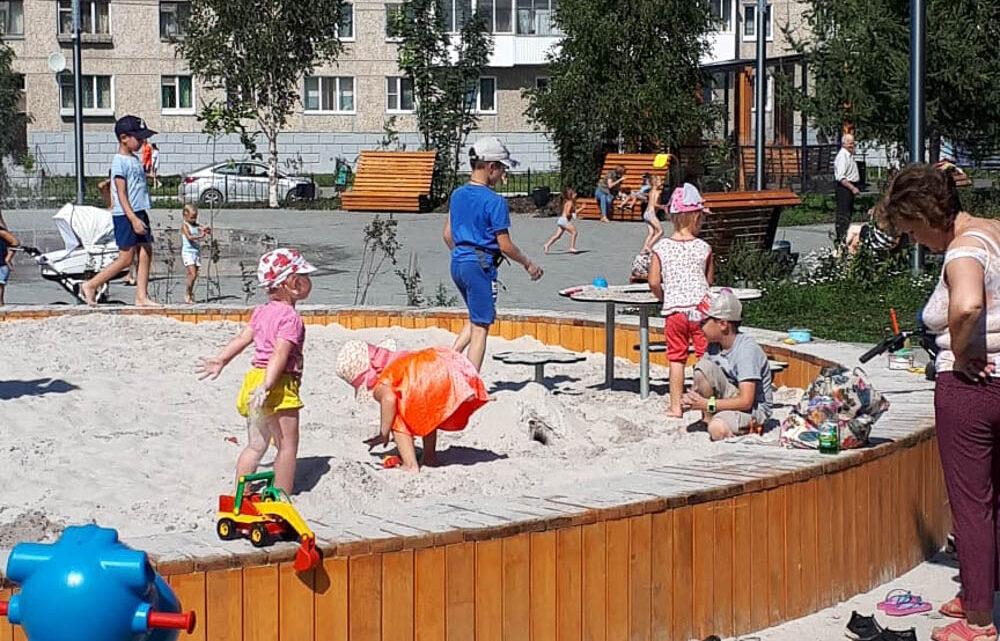Парк «Молодёжный»: что волнует земляков?