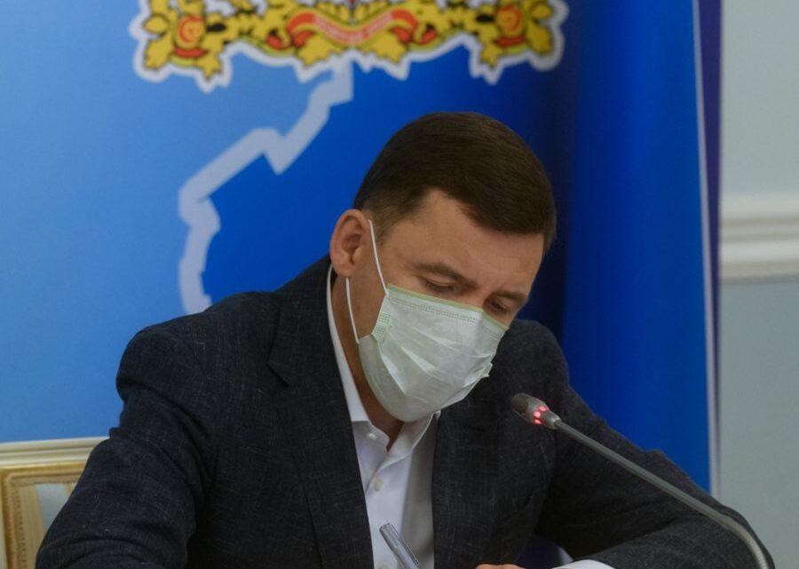 Евгений Куйвашев заявил о начале актуализации регионального законодательства в связи с внесением поправок к Конституции