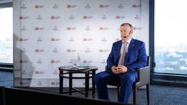 Потенциал Свердловской области представлен на международном промышленном марафоне INNOPROM ONLINE