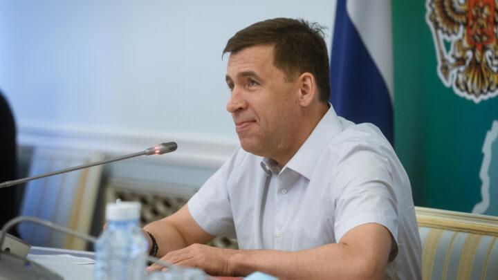 Евгений Куйвашев предложил провести Всероссийский день поля в 2021 году в Свердловской области