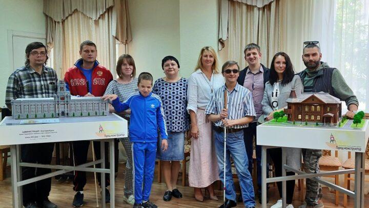 Свердловские специалисты выпустят описание архитектурных сооружений региона на Брайле
