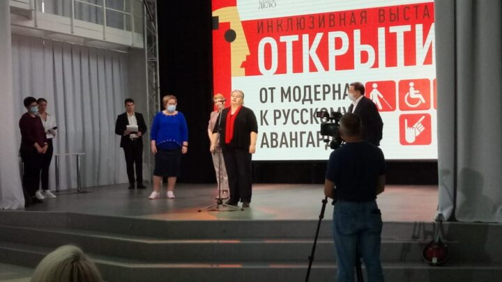 В Свердловской области открылась биеннале арт-объектов, созданных людьми с инвалидностью