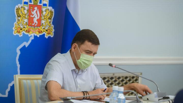 Евгений Куйвашев подписал указ, разрешающий работу детских садов в Свердловской области в полном объеме