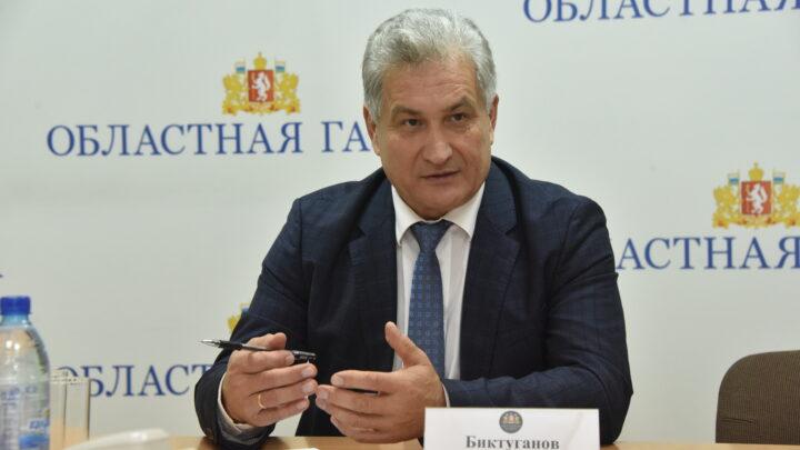 В преддверии новогодних каникул в школах Свердловской области по поручению губернатора проводятся «Уроки здоровья»