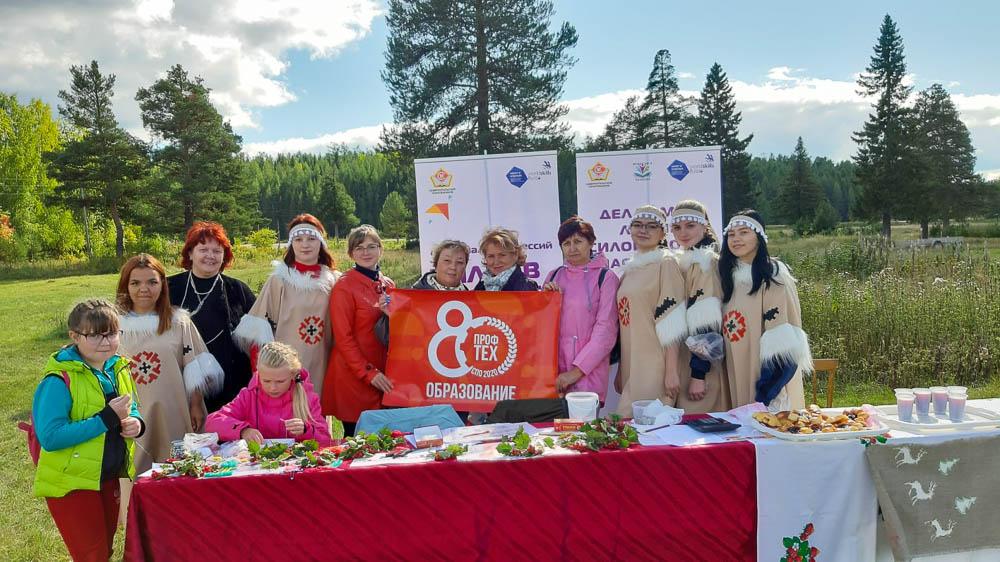Новый учебный год стартовал в Североуральском политехникуме