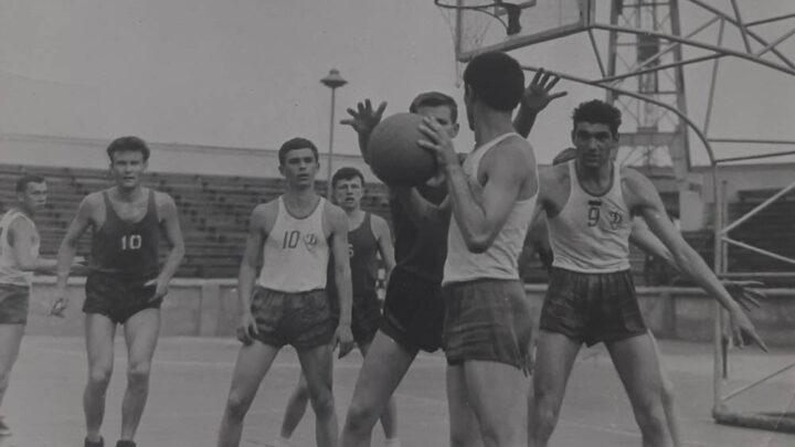 Баскетбол на всю жизнь