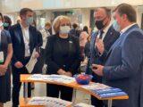 Туристский форум «Большой Урал» привлек свыше 2,5 тысячи участников