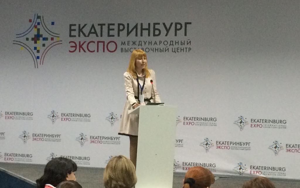 Перспективы развития промышленного туризма в Свердловской области обсудили на полях форума «Большой Урал»