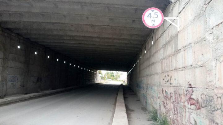 Есть свет в конце тоннеля!