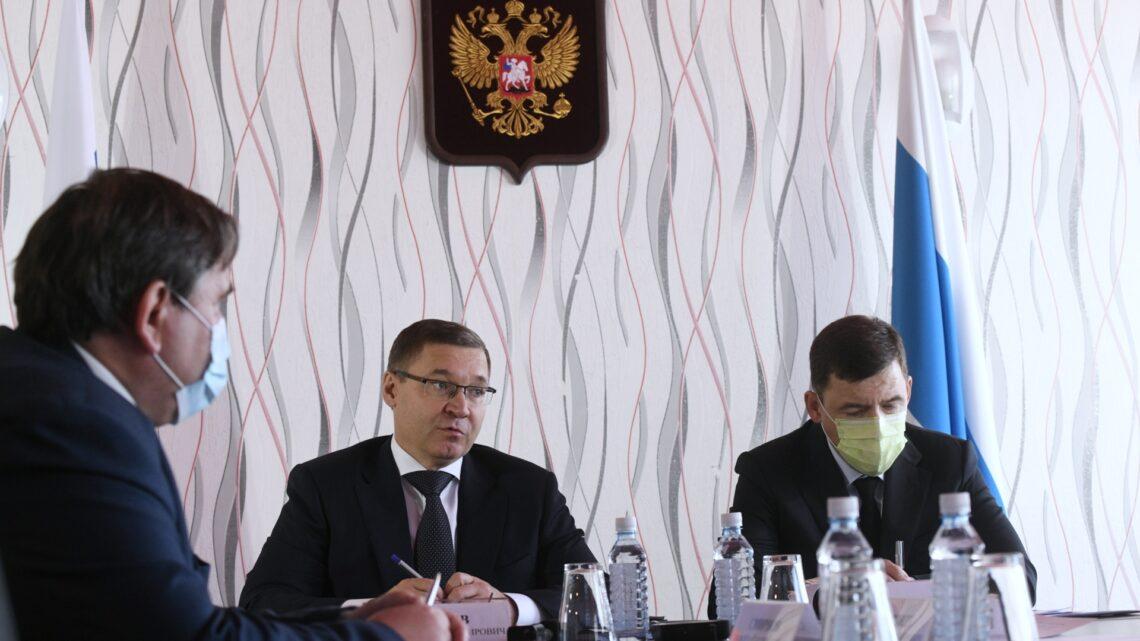 Владимир Якушев оценил потенциал Свердловской области в реализации нацпроекта «Жилье и городская среда»