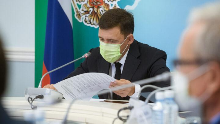 Евгений Куйвашев поручил правительству обеспечить участие Свердловской области в федеральных программах по развитию спорта