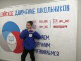 Школьница из Свердловской области стала победителем конкурса «Добро не уходит на каникулы» нацпроекта «Образование»