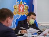 Евгений Куйвашев призвал отказаться от экскурсий и групповых поездок в период школьных каникул
