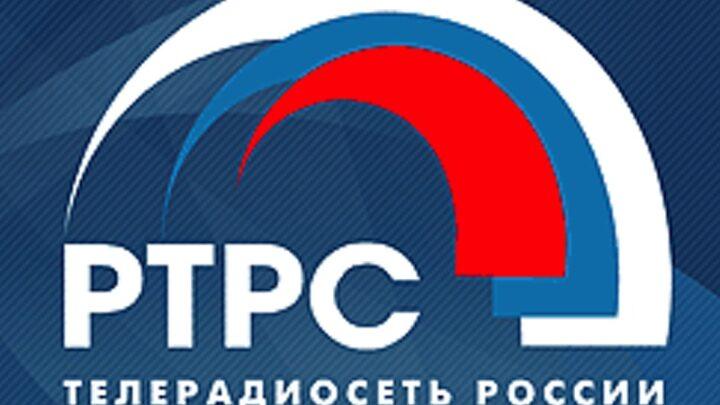 Российская телевизионная и радиовещательная сеть предупреждает о помехах на телеэкранах из-за солнечного излучения