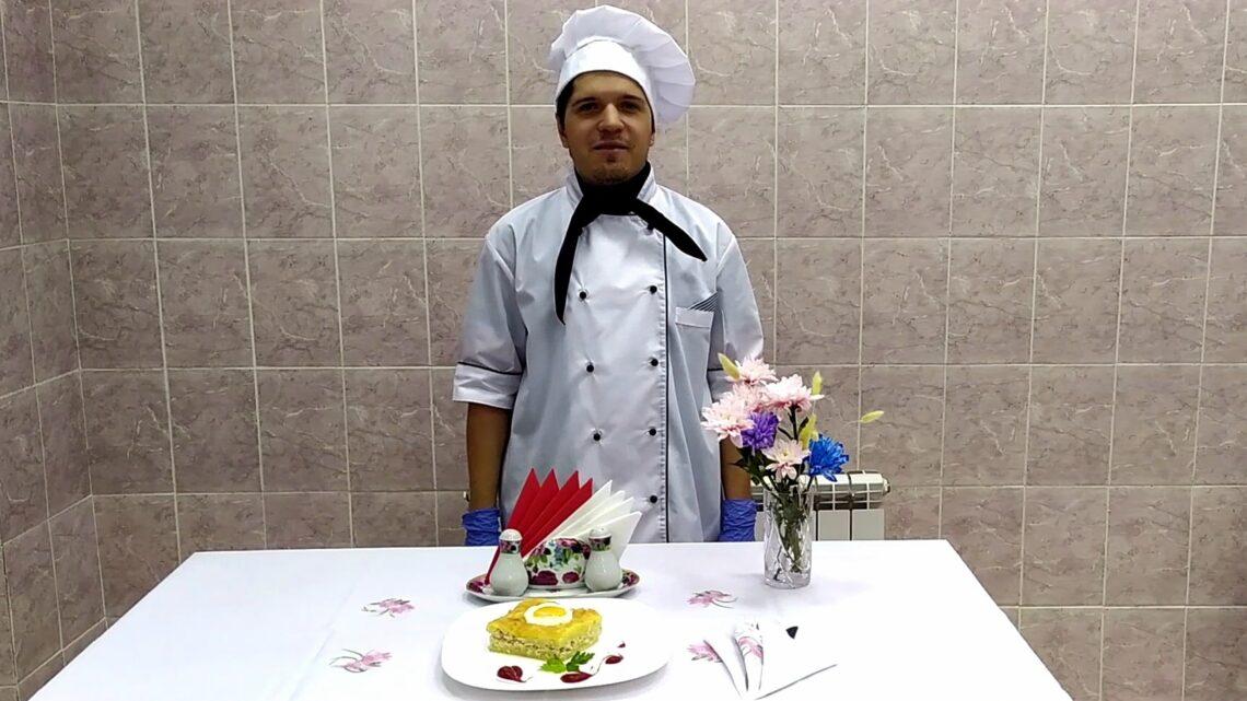 Призовое место в Международном конкурсе кулинаров