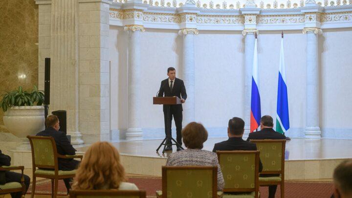 Евгений Куйвашев вручил государственные награды врачам свердловских больниц и другим выдающимся уральцам