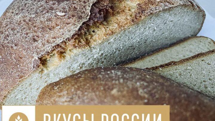 Голосуем за наших: четыре продуктовых бренда Свердловской области участвуют в I национальном конкурсе «Вкусы России»