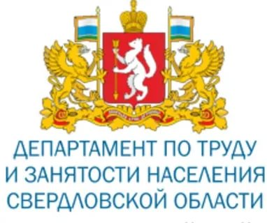 Правительство Свердловской области утвердило список работ для временной занятости нетрудоустроенных свердловчан