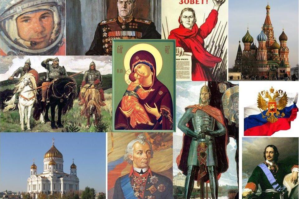 Ведущие музеи России проведут уроки истории патриотизма земли русской