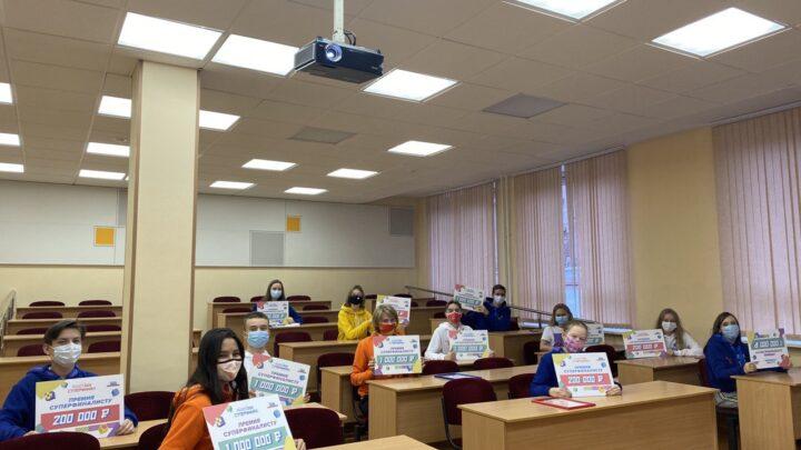Свердловские школьники-победители конкурса «Большая перемена» получили денежные сертификаты и поделились впечатлениями о выступлении