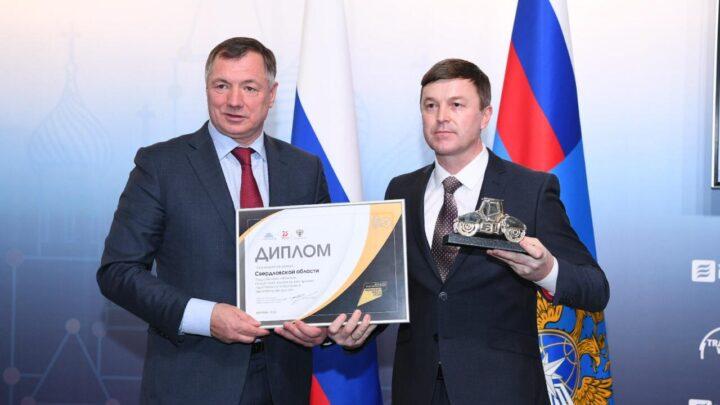 Свердловская область вошла в число лучших регионов по созданию безопасных и качественных дорог