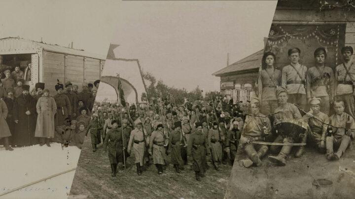 Открыта виртуальная выставка архивных документов к 100-летию окончания Гражданской войны на Урале
