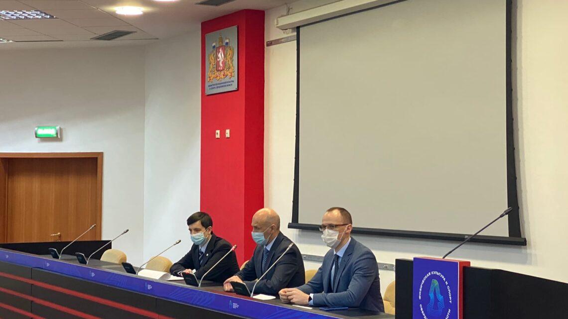 Инспекционная комиссия Чемпионата мира по волейболу FIVB-2022 посетила Екатеринбург