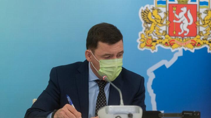 Почти 334 млн руб дополнительно распределены детским садам и школам в Свердловской области
