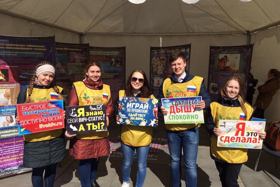 Свердловская область присоединилась к мероприятиям Всемирного дня борьбы со СПИДом