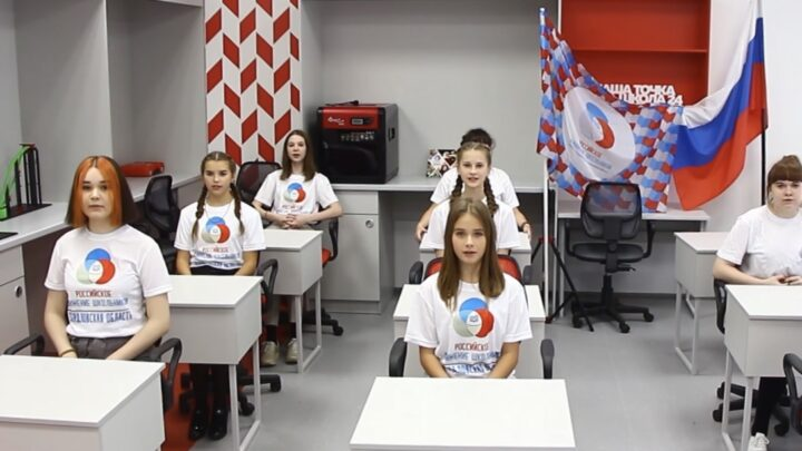 В Свердловской области прошли мероприятия, приуроченные к пятилетию Российского движения школьников