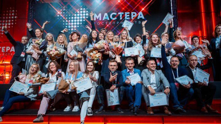 Свердловчанин Алексей Горецкий стал победителем Всероссийского конкурса «Мастера гостеприимства»