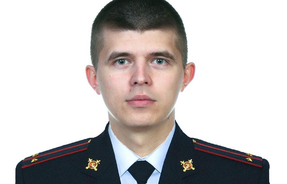 Андрей Вакульский – «Лучший участковый»