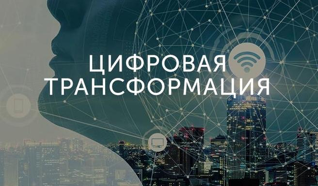 Свердловская область стала регионом-лидером по развитию информационной инфраструктуры в спортивной сфере
