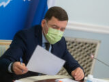 334 миллиона рублей  для образования